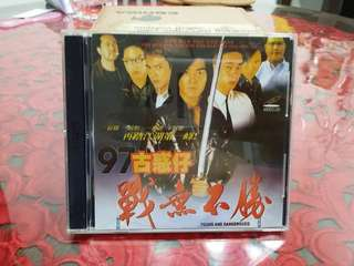 古惑仔 VCD Series