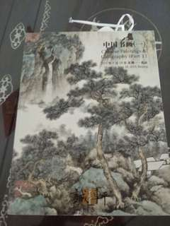 Chinese Painting and Calligraphy book