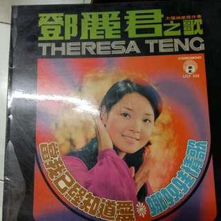 鄧麗君之歌❨太陽神樂隊伴奏❩-黑膠唱片