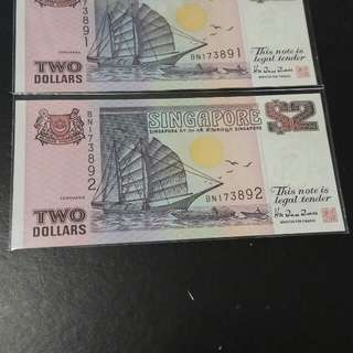 Singapore Ship $2 note ~BN(Replacement Note 2run)