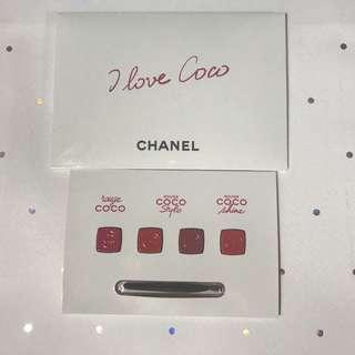 包郵 Chanel Rouge Coco Stylo Shine 唇膏 4色