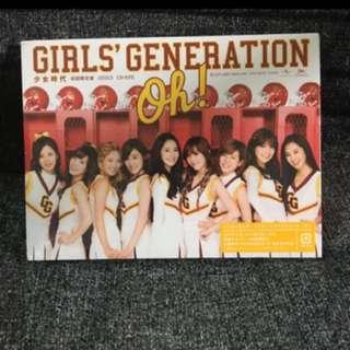 全新-少女時代 Girls' Generation Oh CD+DVD ( 初回限定)