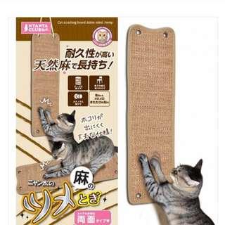 Double sided cat scratcher sisal mat