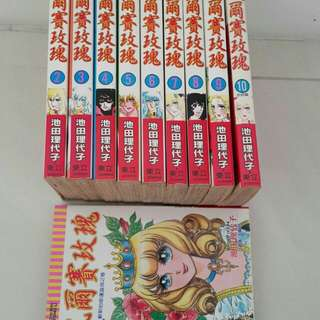Chinese Comics 10 completed series