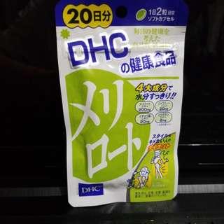 日本版DHC下半身減肥纖體修身丸(20日)