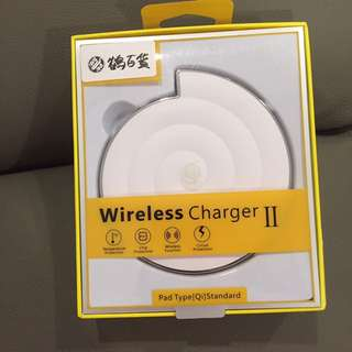 Brand new wireless charger II