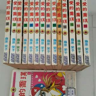 Chinese Comics 15 completed series