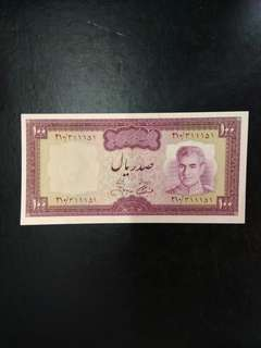 Iran 100 rials 1971-73 issue