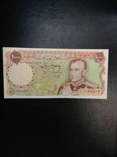 Iran 1000 rials 1974-79 issue