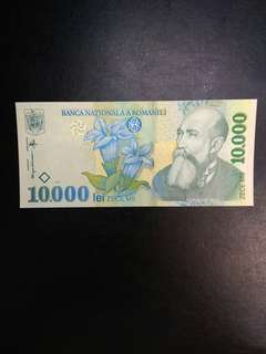 Romania 10000 lei 1999 issue (non polymer)