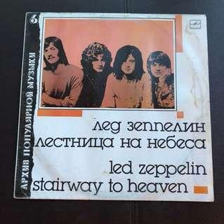 Led zeppelin greatest hits lp