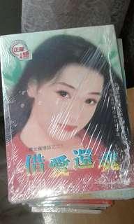 愛情小说  buy 1 free 1 book