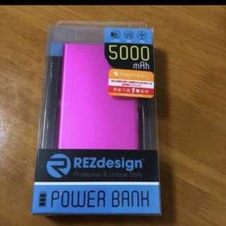 包郵 REZdesign 5000mah power bank 差電 充電 尿袋