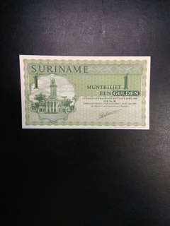 Suriname 1 gulden 1984 issue