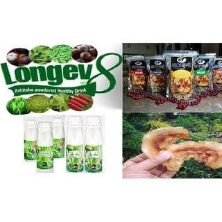 LONGEV8 & LITSON KAWALI CHIPS