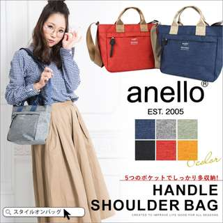 [PO] <AT-C2292> ANELLO 2 WAY HANDLE SHOULDER BAG (NOW @ $41.90)