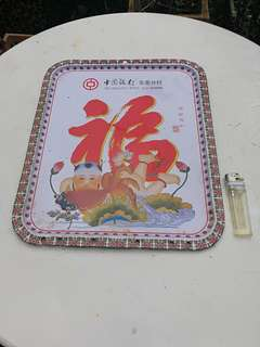 中國銀行東莞分行金屬月曆牌