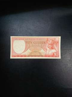 Suriname 10 gulden 1963 issue