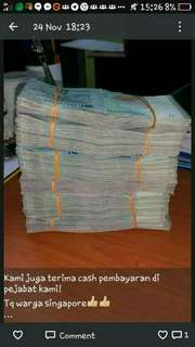Nak bagi duit