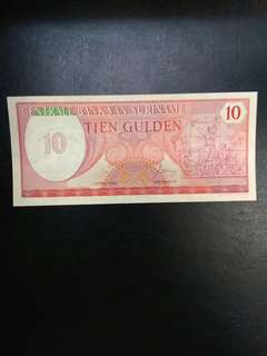 Suriname 10 gulden 1992 issue