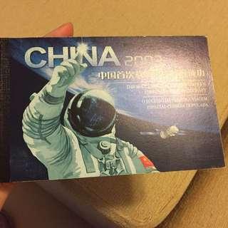 China 2003