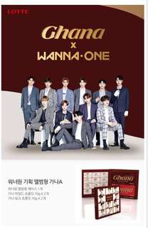 [Preorder] LOTTE GHANA X WANNA ONE Package Ver.2