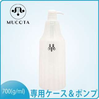 Mucota Pump Case For 700g Refills