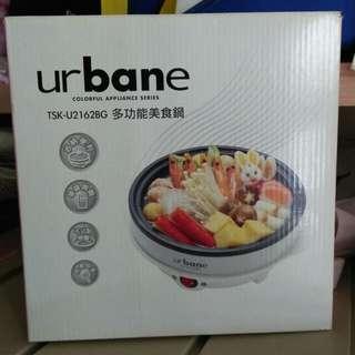 urbane 1公升多功能美食鍋 (TSK-U2162BG)
