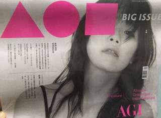 台灣Big Issue Jan 2018 封面焦安溥