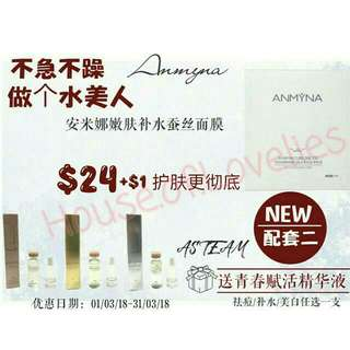 Anmyna Silk Face mask  Usual price $30  Now only $23   Add $1 to get face essence (worth $10)   Total savings! $17