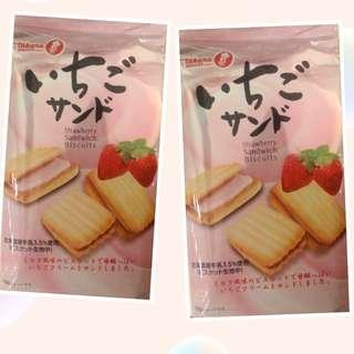 日本士多啤梨夾心餅