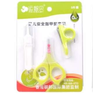 Baby nail clipper / trimmer set