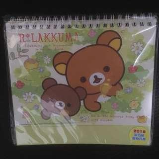 鬆弛熊 輕鬆小熊 Rilakkuma2018年座枱月曆