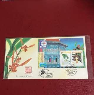 Singapore Miniature Sheet Souvenir cover