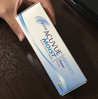 1 Day Acuvue Moist R (D)-1.75 CYL -0.75 ASTIG