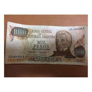 阿根廷 (1976-83) 1000 披索