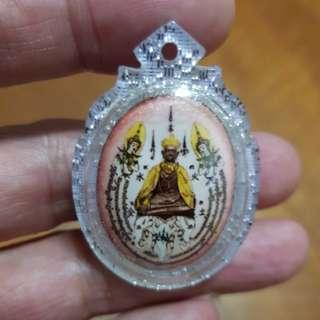 Phra Ngan - Ac Seng
