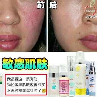 1 btl Chamomile Cleansing Milk + 1 btl Youth + 1 btl Amazing Toner + 1 btl Sunblock + 1 btl Okinawa DNA Recover Serum