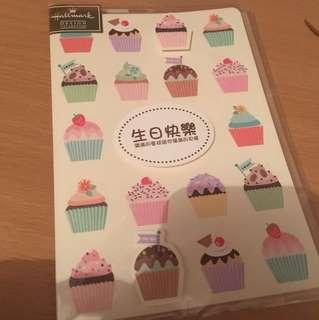 Hallmark- 蛋糕生日卡
