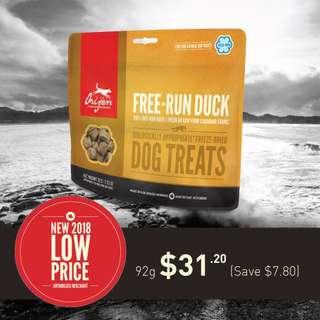Orijen FD Dog Treat Free Run Duck 92g