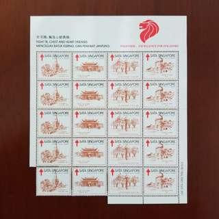 (免費)(買郵品滿$30可送)新加坡郵票