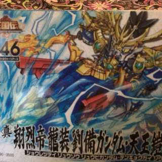 SD Gundam Sangokuden Brave Battle Warrior 046