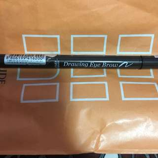 Étude house brow pencil