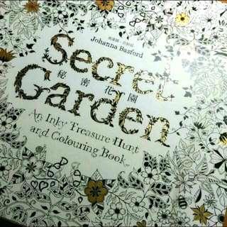 Secret Garden大畫冊