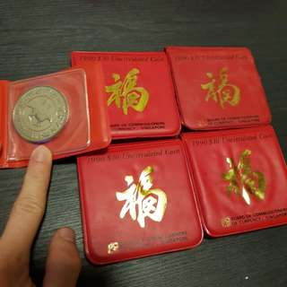 Singapore 1990 Horse Year Zodiac Coin Set