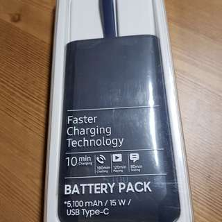 Samsung powerbank 5100 mAh
