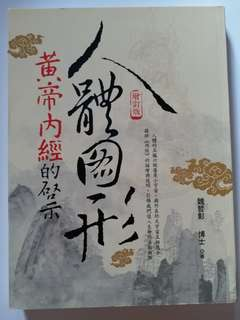 Emperor Health Book