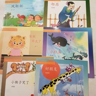 Chinese readers for preschoolers