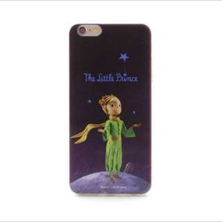"The Little Prince - ""Looked at the Stars"" Shell"