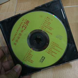 CD 没有画面…24流行华语歌曲
